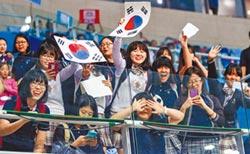 南韓反擊取消赴陸修學旅遊