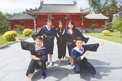 亞洲大學排行 陸北大、清華列2、3名