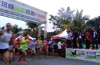 雲林林內紫斑蝶季路跑  逾2500人參與
