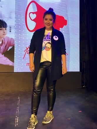 小禎自掏腰包「為愛發聲」 竟遇唱片公司喊10倍唱酬