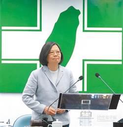 張亞中:民進黨執政內外失調 恐致台灣均貧