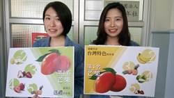 南部農校學生公認:芒果最能代表台灣
