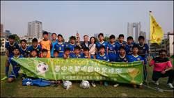 教育部11人制足球聯賽 中市黎明國中男足奪冠