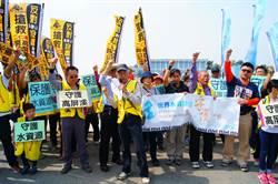 世界水資源日 南部環團為高屏溪疾呼