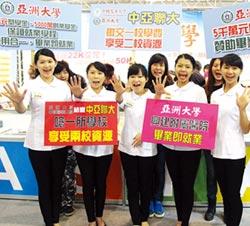 亞洲300大最佳大學 亞大入榜