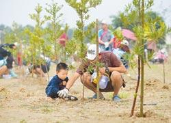 中油造林減碳 親子植樹樂