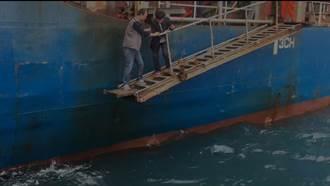 船員夾傷手濺血 海巡艇馳援後送就醫