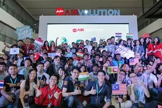AirAsia首屆創新駭客松 新加坡奪冠