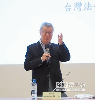 內線交易研討會 陳冲:市場需要信賴感