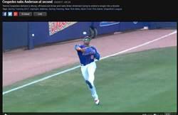 MLB》大都會塞炮展強肩!站不穩照秀阻殺