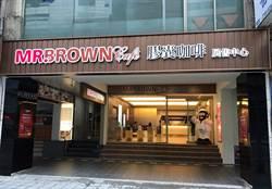 Mr.Brown Café 膠囊咖啡精品體驗館 南京、天母店盛大開幕