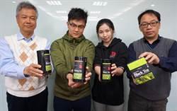 陳聖樺、張芷瑜讓家鄉的春茶身價漲了15倍