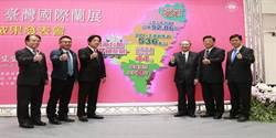 台灣國際蘭展 刷新去年4項紀錄