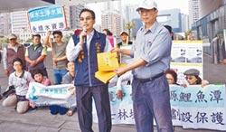守護鯉魚潭 環團陳情 促設士林堰保護區