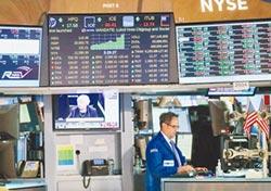 多元資產配置 穩紮穩打策略