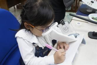5歲弱視妹要看更遠 新視覺訓練來幫忙