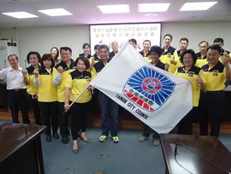 議長盃軟網錦標賽將開打 南市議長賴美惠為代表隊授旗
