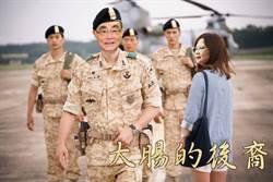 孫老毛笑馮世寬太有哏 可搭蔡正元一起救台灣綜藝