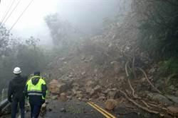 台7甲宜蘭南山段坍方  交通暫時中斷