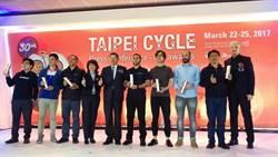 台北自行車展 義大利首加入展精緻工藝