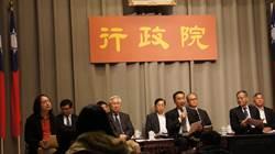政院衝數位建設 科技部扮先鋒要帶台灣進數位4.0