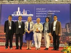 2017亞太教育者年會 助高教國際化
