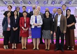 亞太國際教育協會年會 52國學者交流