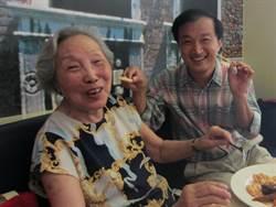 我身邊的大陸人》追憶那九十高齡上海宅孃孃