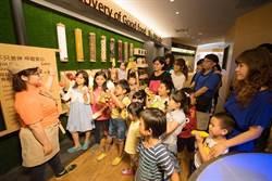 台南香格里拉「幸福工廠‧親子同樂住房專案」兒童節溫馨登場