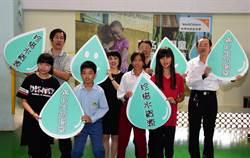 世界水資源日 世界展望會與台東學童齊發聲