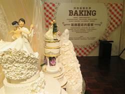 台南新天地創意甜點大賞 美味更吸睛