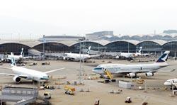 國泰航空禍不單行 遭歐委會罰款5千萬歐元
