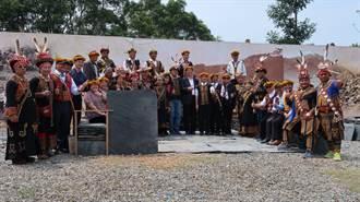 魯凱族古茶布安文化遺產守護 活動展開