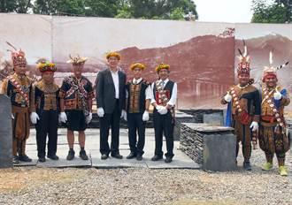 世界級文化資產舊好茶石板屋 10年保護計畫啟動