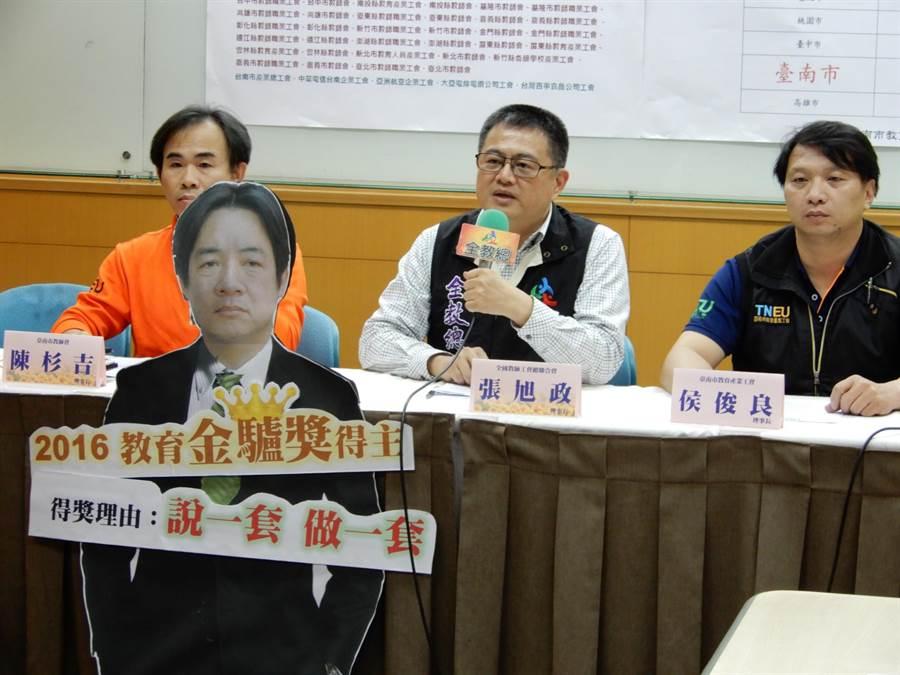 全教總指台南市政府讓中小學行政人員不列入超額名單,是「劃錯重點」。(林志成攝)