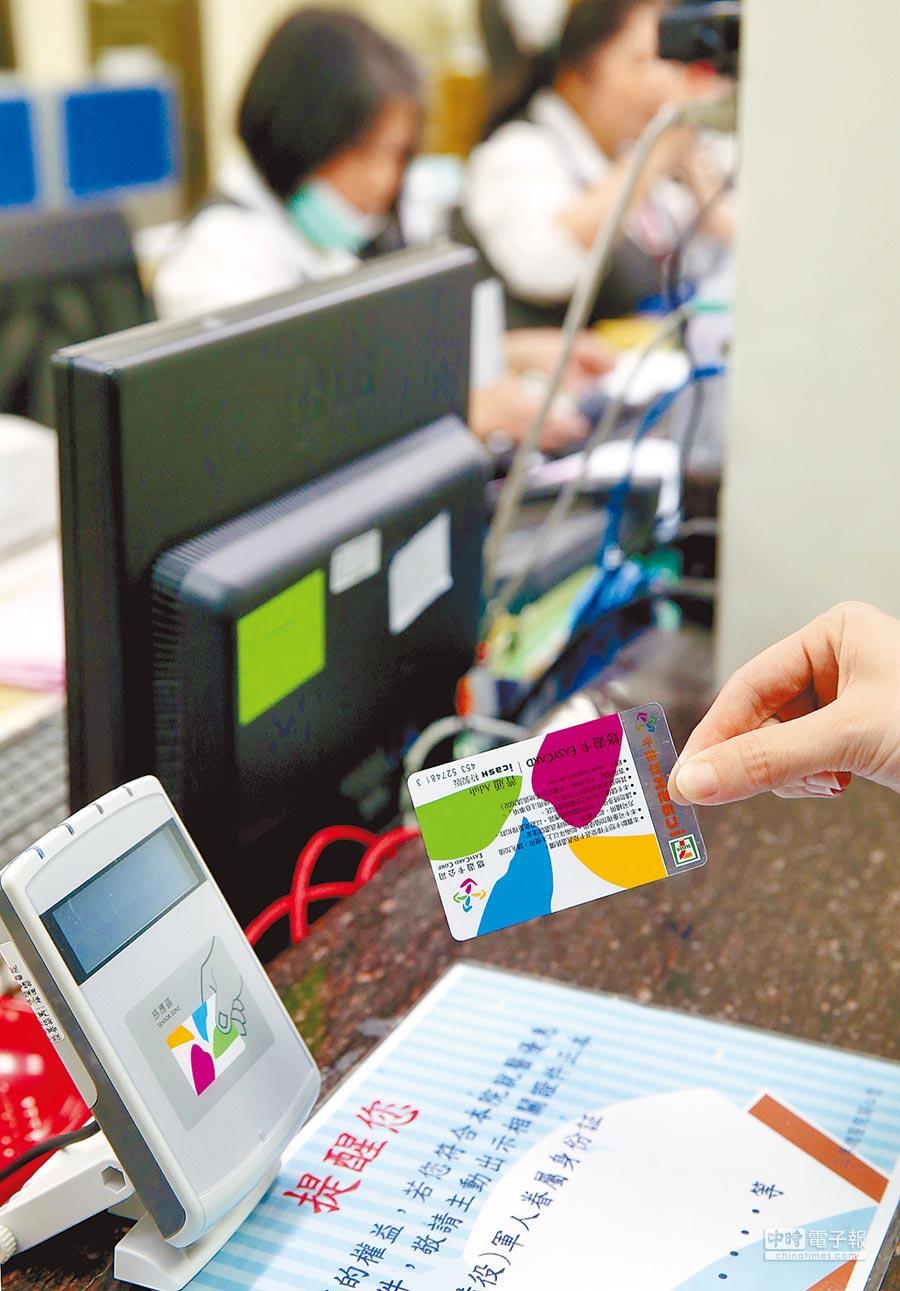 三軍總醫院內湖總院區、汀州路分院2院區,20日起也可用悠遊卡付掛號費、醫藥費。(王英豪攝)