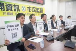 高雄6議員問政成績上網 開放直接監督