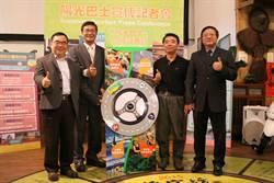 4大風景區和7大旅行社聯手 促銷南台灣觀光