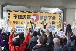 「拔昌列車」4月8日開到汐止 號召千人大遊行