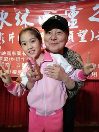 65歲單親爸方駿照顧10歲稚女 梅開三度不敢想