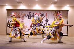 九天民俗技藝團赴德演出 林佳龍說文化軟實力讓世界看到台中