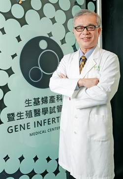 高規格實驗室篩選優質胚胎 不孕者增生機