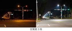 年底全數換裝 嘉義將成LED路燈城市