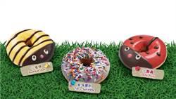 春天就是要野餐啊!Krispy Kreme讓繽紛昆蟲伴大小孩春遊!