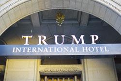 川普加速蓋飯店 引發道德爭議