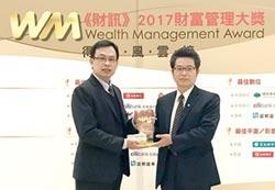 財訊2017財富管理證券類大獎 華南永昌證券 蟬聯最佳平面行銷獎