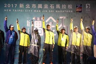 萬金石馬拉松  世界看見台灣