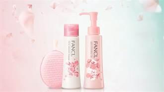 想化妝先懂得卸妝!明星商品換上浪漫櫻花限定春裝