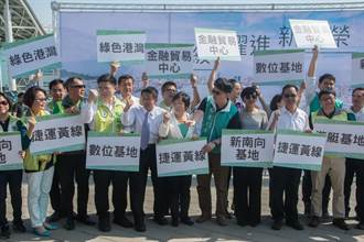 慶祝前瞻計畫核定 劉世芳找綠委組聯盟