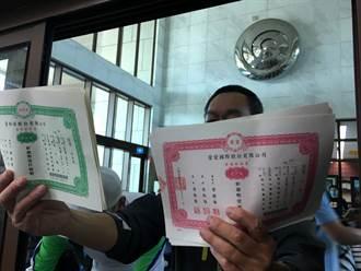 快取寶負責人孫岳澤夫妻涉非法吸金逾億 10餘被害人控告